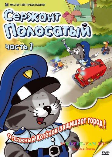 �стория про детские мультфильмы про трактора кораблей