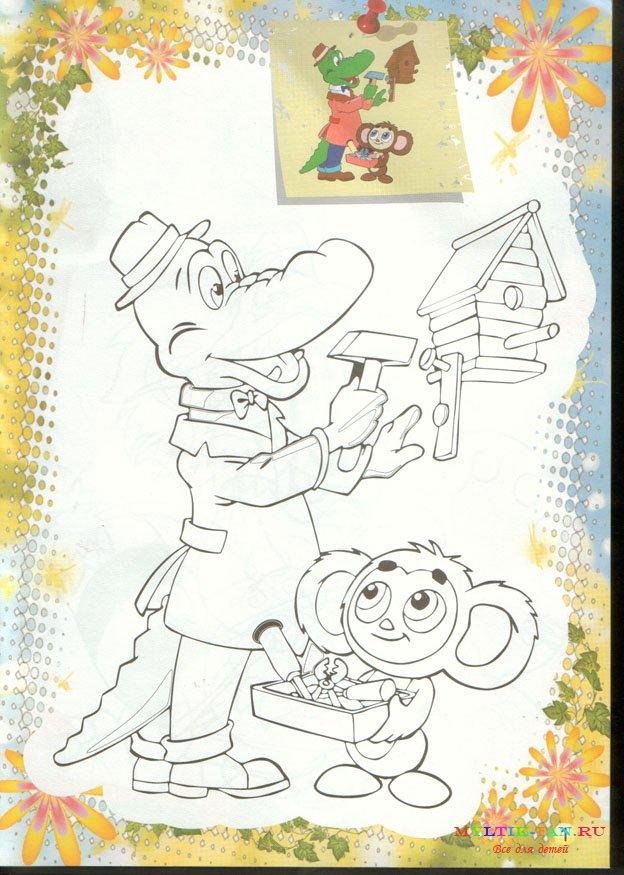 Игры раскраски из мультфильмов маша и медведь