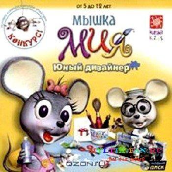Игры для детей детские игры
