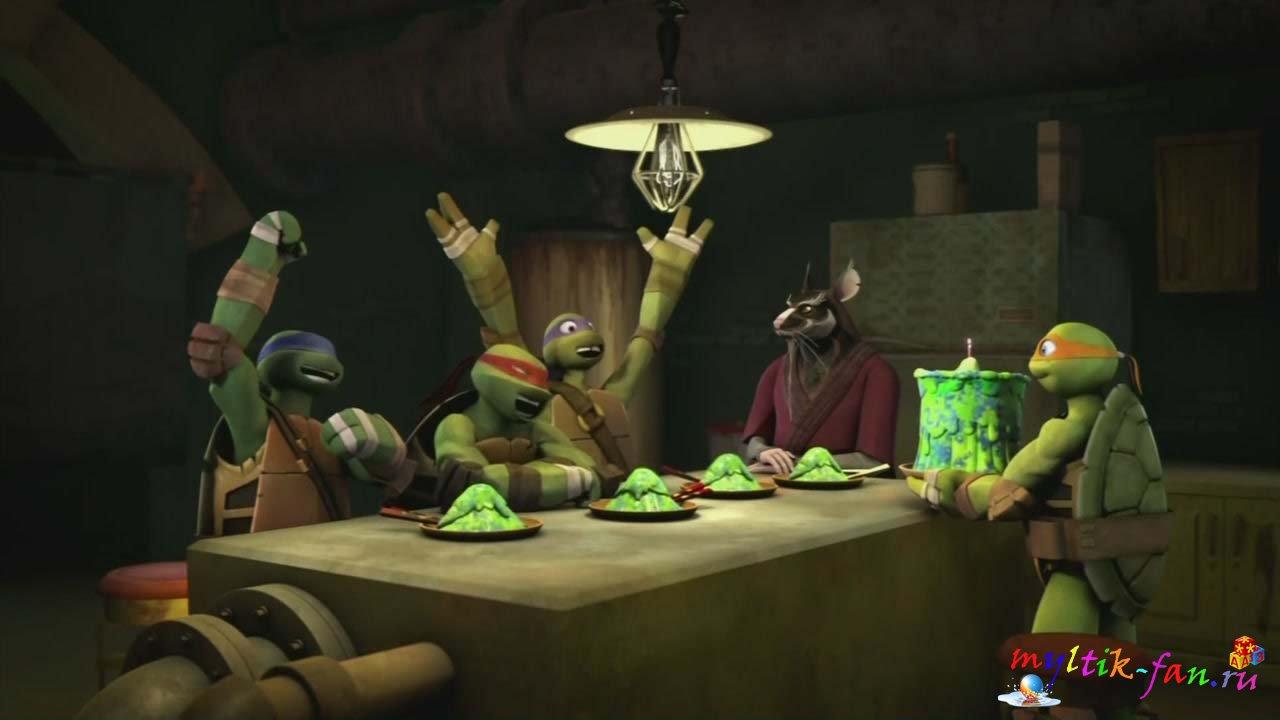 онлайн мультфильмы черепашки-ниндзя смотреть: