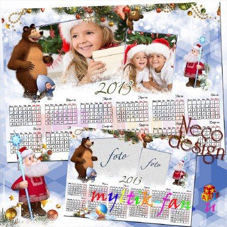 Календарь с вырезом для фото на 2013 год