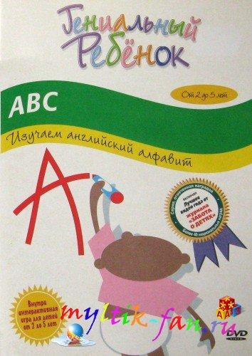 Уроки английского онлайн:: Изучение английского языка