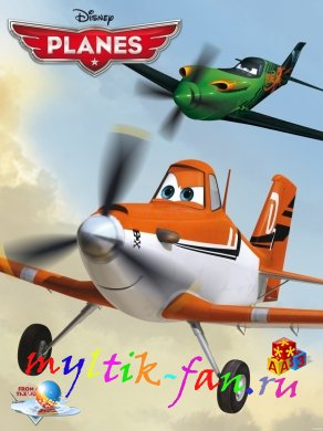 Самолеты 2013 онлайн