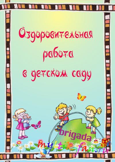 Аудиокниги Для Дошкольников