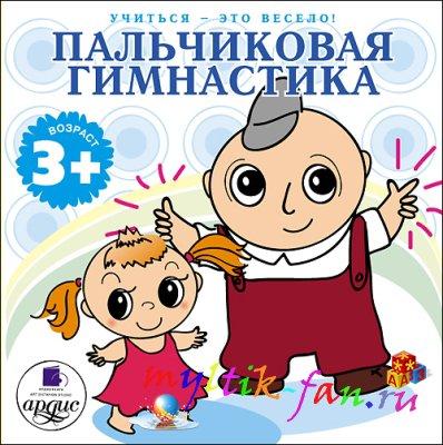 Музыка для малышей песенки для детей