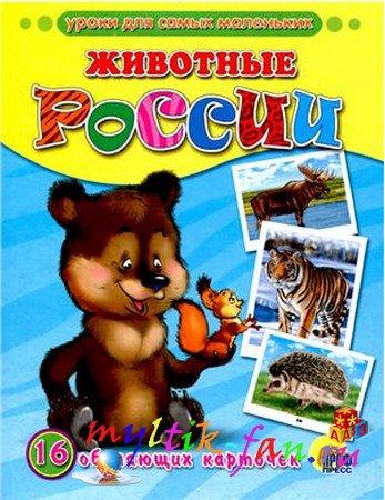 Сергей лукьяненко дозор читать онлайн