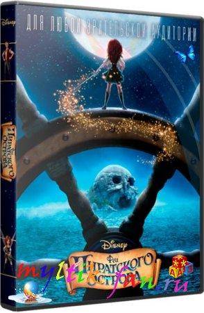 онлайн мультфильм фея загадка пиратского острова