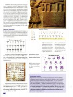 Занимательные головоломки  для детей DeAGOSTINI №1-60