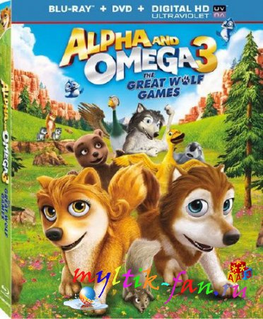 Альфа и Омега 3 / Alpha and Omega 3: The Great Wolf Games (2014)