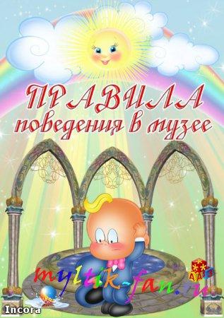 Праздник для дошкольников 23 февраля