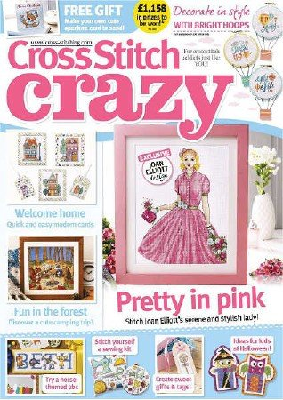 Cross Stitch Crazy №233 2017