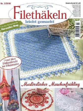 Filethakeln №2 2018