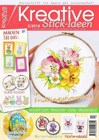 Kreative Stick-Ideen №2 2018